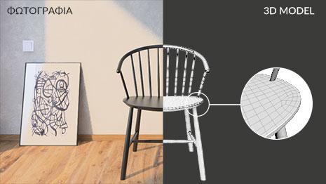 furniture-3dmodelling